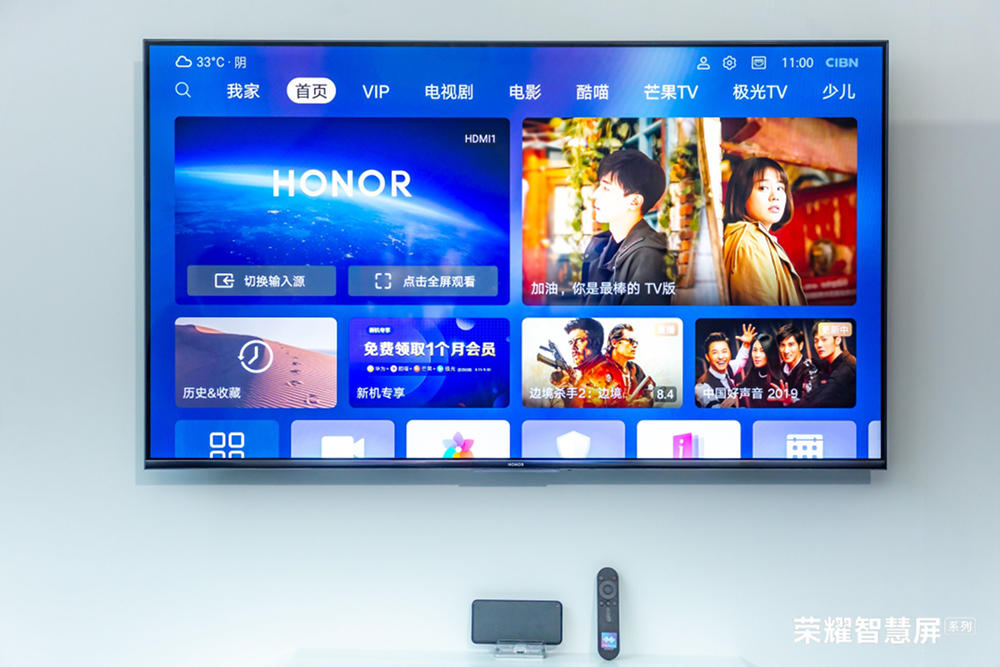 Honor Vision TV Smart Screen