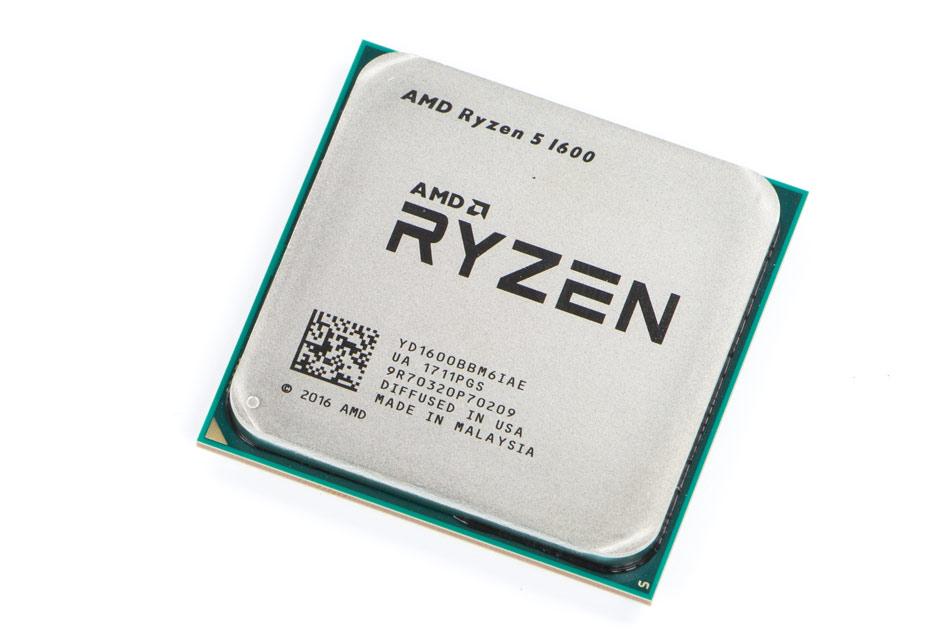 AMD Ryzen 5 1600 procesor