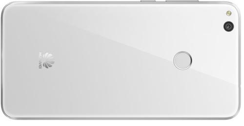 Huawei P9 Lite 2017 czytnik linii papilarnych