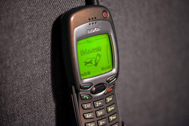 Nokia 7110 lakier kameleon