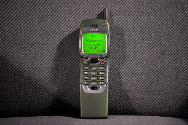Nokia 7110 - wyświetlacz i rozsuwana klawiatura