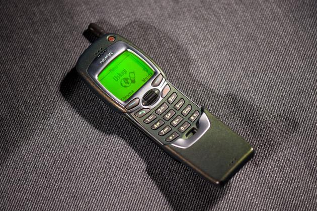 Telefon Nokia 7110