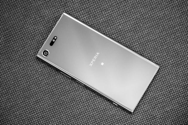 Sony Xperia XZ Premium - recenzja i test