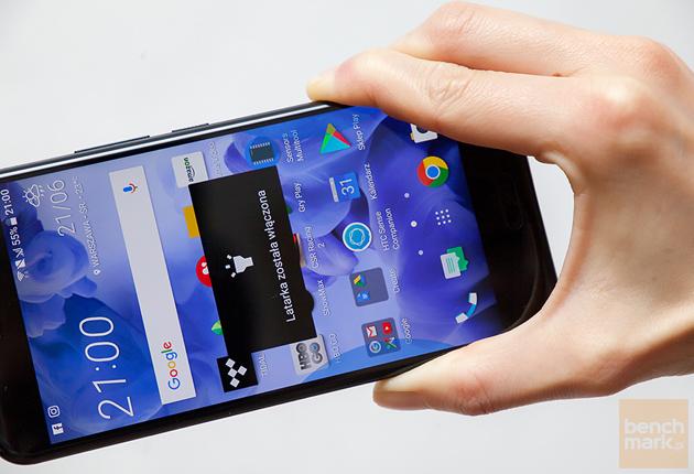 HTC U11 ściskanie