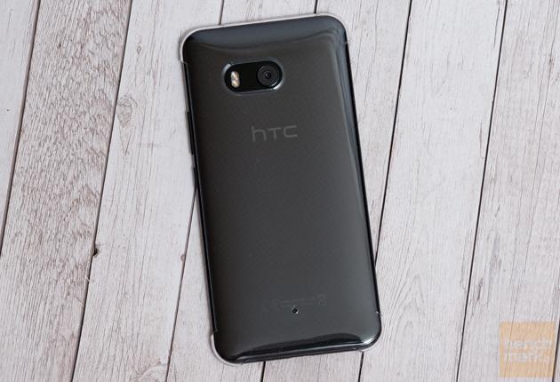 HTC U11 plastikowa ścianka