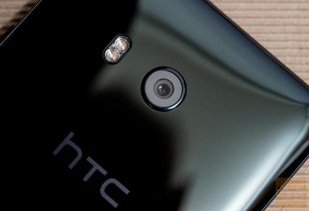 HTC U11 główna kamera