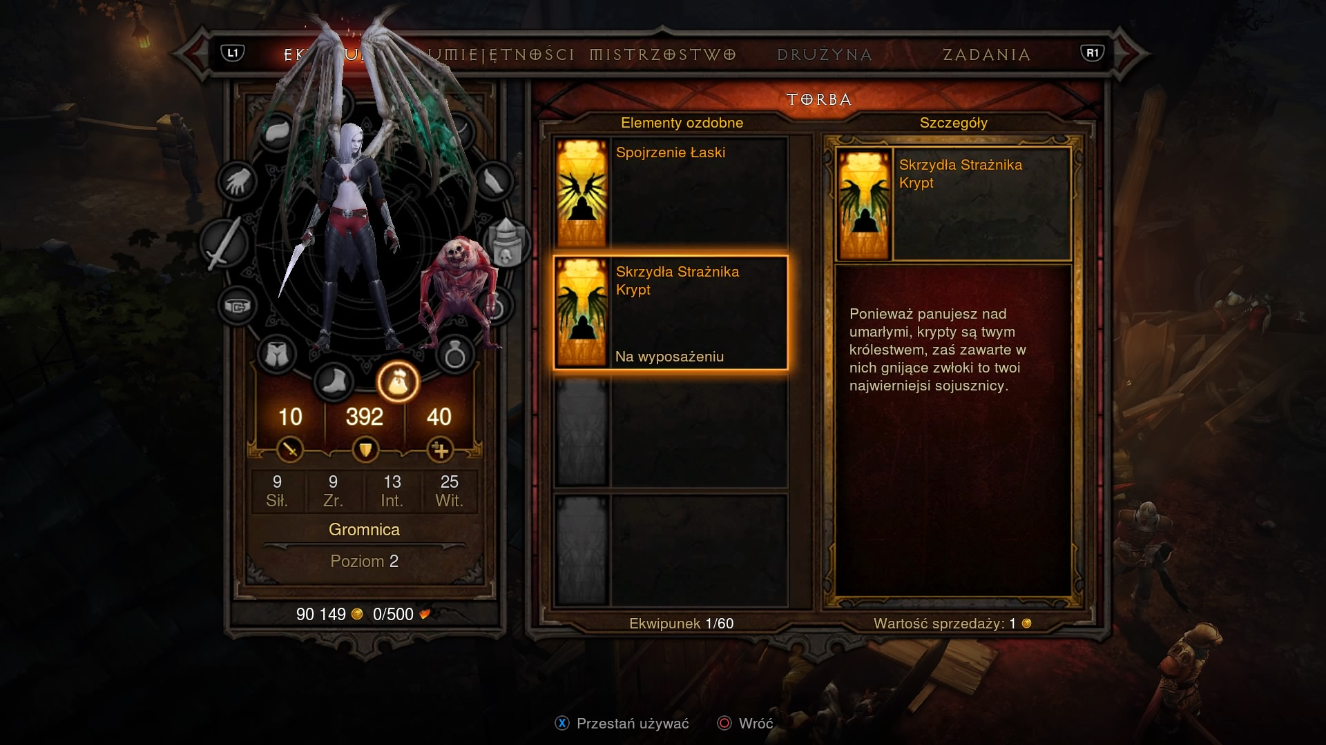 Diablo III: Przebudzenie Nekromantów - elementy ozdobne