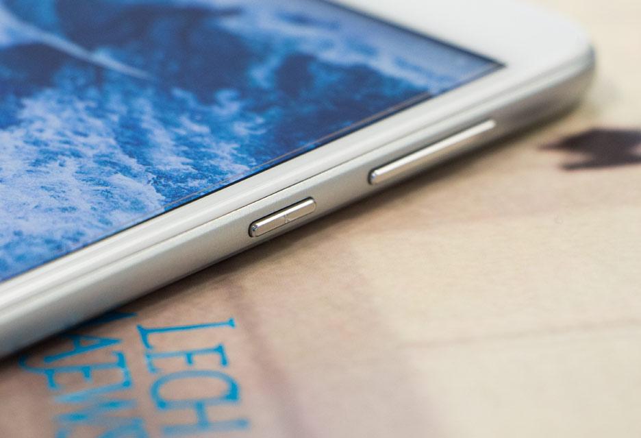 Huawei P9 Lite Mini - przyciski