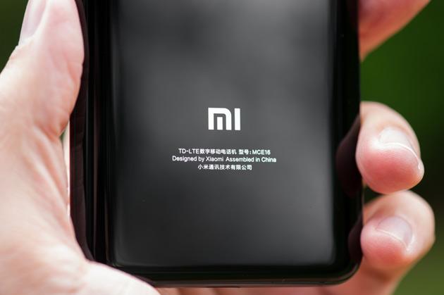 Xiaomi Mi 6 - logo