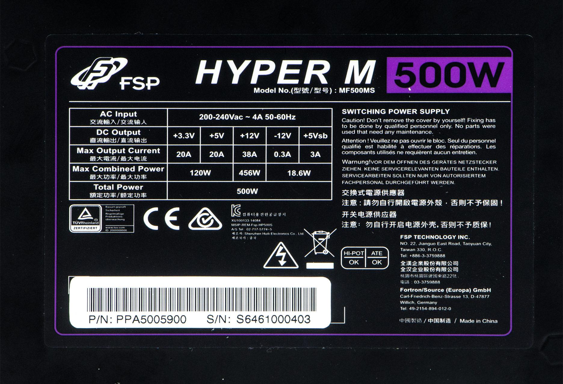 FSP Hyper M 500W