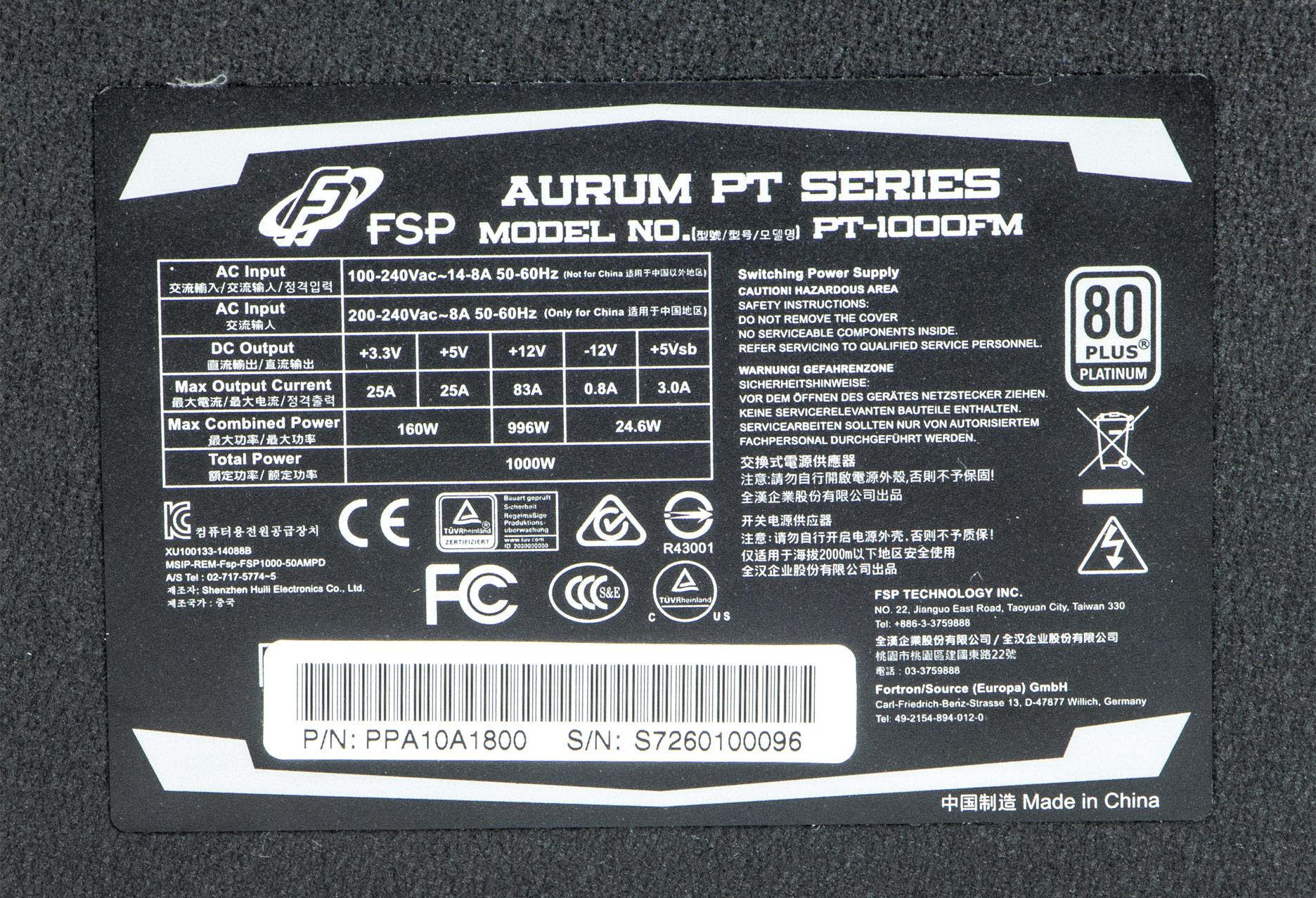FSP Aurum PT 1000W
