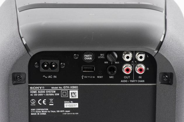 Sony GTK-XB60 złącza
