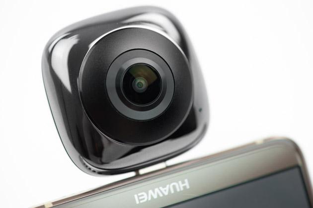 Huawei CV60 kamera 360 stopni - test i recenzja