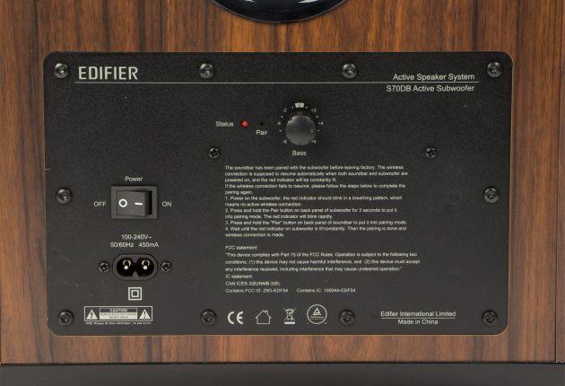 Edifier S70DB złącza subwoofera