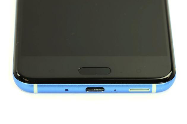HTC U11 czytnik linii papilarnych