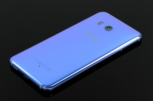 HTC U11 niebieski