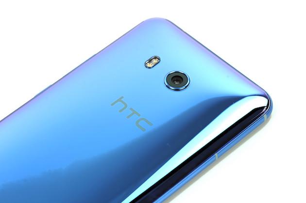 HTC U11 po pięciu miesiącach - wrażenia
