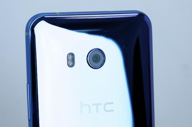 HTC U11 kamera