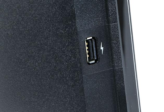 iiyama G-Master G3266HS Gold Phoenix port ładujący USB