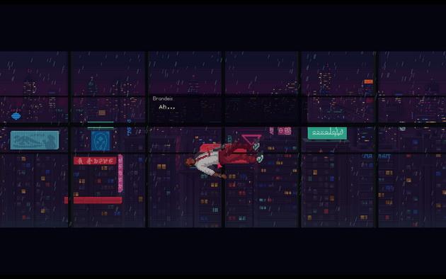 The Red Strings Club - początek gry