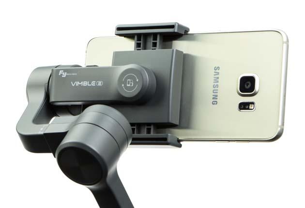 Feiyu-Tech Vimble 2 - widok z tyłu na mechanizm kardanowy