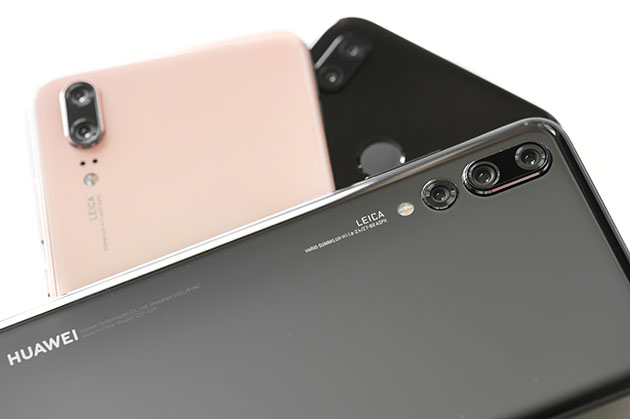 Huawei z serii P20