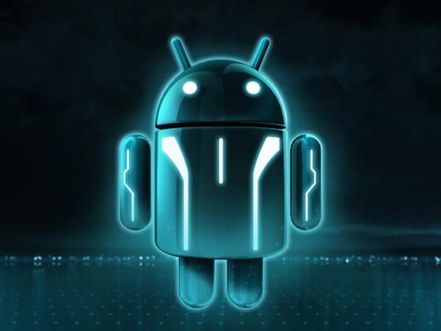 Android Custom Room