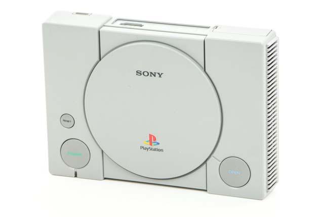 PlayStation Classic - wygląd od przodu