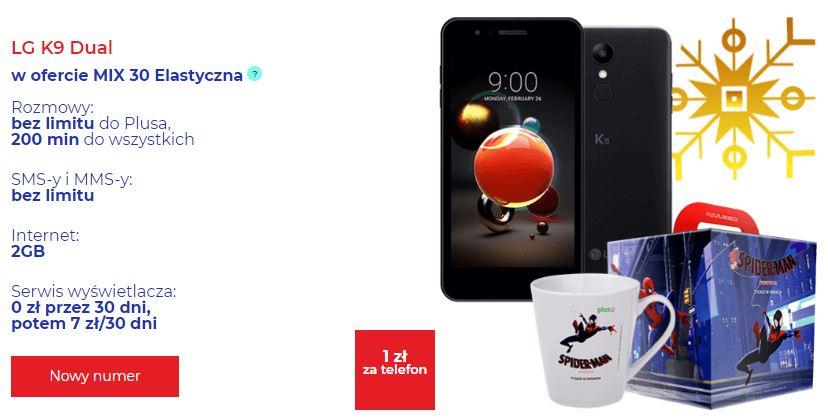 LG K9 Dual SIM - Plus GSM