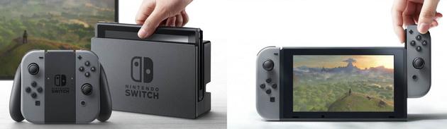 Jaką konsolę wybrać - Nintendo Switch