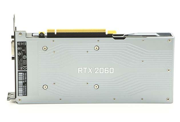 RTX 2060 - backplate