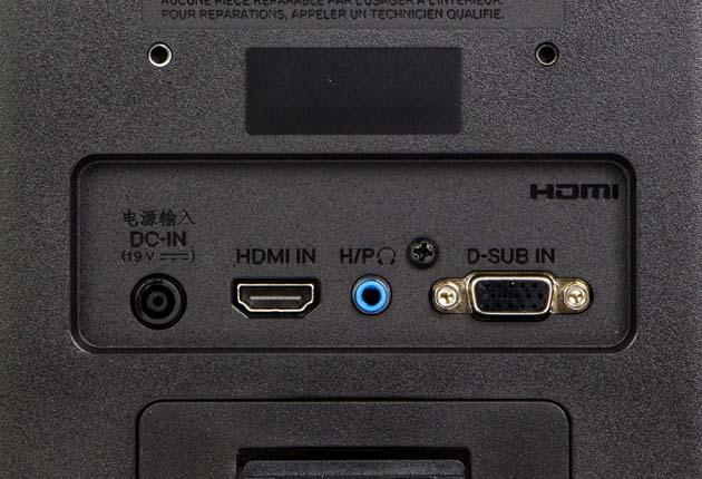 LG 24MK400H-B - HDMI i D-sub