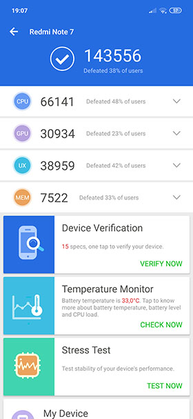 redmi note 7 antutu