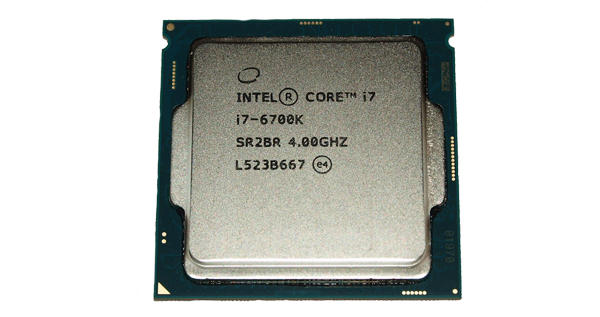 Intel Core i7-6700K procesor
